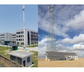 COMMUNICATION BASE STATION ENERGY STORAGE SOLUTIONS