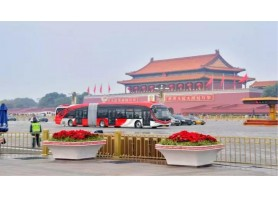 北京大一路运营雷竞技18米纯电动公交
